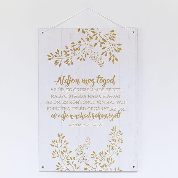 Falikép (nagy) – Áldjon meg téged az Úr
