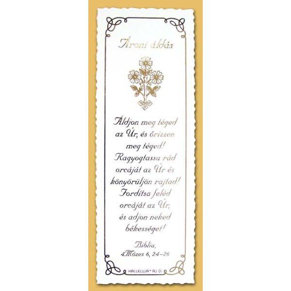 Igés könyvjelző (cakkos) – Ároni áldás