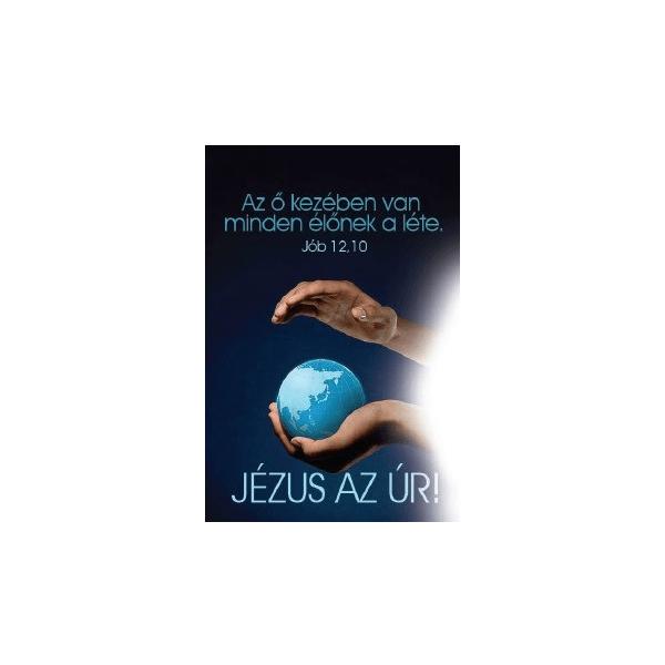 Minikártya – Jézus az Úr