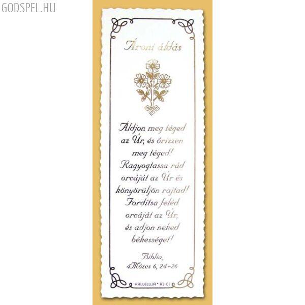 Igés könyvjelző (cakkos) - Ároni áldás