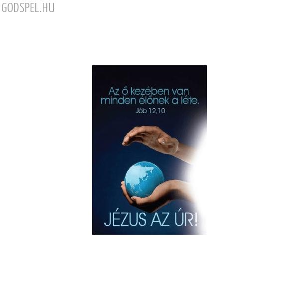 igés kártya - Jézus az Úr